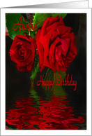 Red Rose Reflected - Happy birthday Auntie card