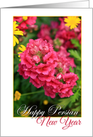 Happy Persian New Year- Garden Flowers Photo Card