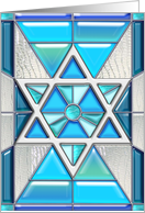 Stained Glass Silver Star of David Bar Mitzvah Invitation card
