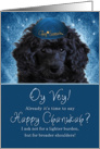 Chanukah - Funny Black Toy Poodle in a Yarmulke card