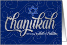 Chanukah with Star of David in Blue and Silver Swirls card