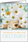 New Baby Congratulations on Your First Born Teddy Bear and Daisies card