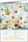 Custom Name for Kids Get Well Teddy Bear and Daisies card