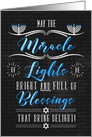 Hanukkah Miracle of Lights Chalkboard Theme in Blue and White card