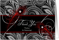 Thank You Volunteer - Black and Red Peacock Paisley card