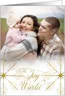 Snow and Faux Gold Glitter Joy to the World Custom Photo Christmas card