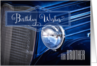 for Brother - Denim Blue Class Car Theme card
