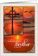 Loss of a Brother | Sympathy | Sunset Cross card