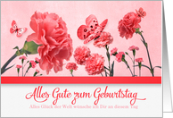 German Birthday Geburtstag - Pink Carnations card