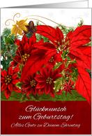 German Language December Birthday Poinsettias card