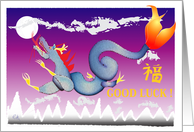 Good Luck Dragon with Chinese Character card