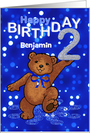 2nd Birthday Dancing Teddy Bear for Boy, Custom Name card