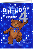 4th Birthday Dancing Teddy Bear for Boy, Custom Name card