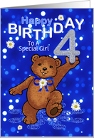 4th Birthday Dancing Teddy Bear for Girl, Custom Text card