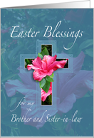 Easter Blessings for Brother and Sister-in-law card