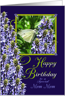 Mom Mom - White Butterfly Garden Birthday card