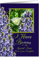Mom from Daughter Birthday White Butterfly Garden card