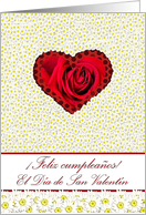 Spanish Birthday on Valentine's Day, Red Rose in a Heart card