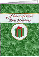 Spanish Birthday on Christmas Eve, Green Spruce and Gift Package card
