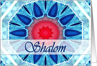 Hebrew Shalom, Blue Aqua and Red Mandala card