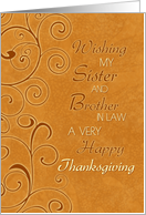 Happy Thanksgiving for Sister & Brother in Law Card - Fall Swirls card