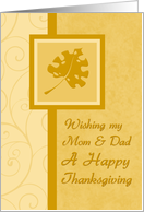 Happy Thanksgiving for Parents Card - Orange Swirls card