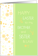 Happy Easter for Brother and Sister in Law - Colorful Flowers card