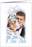 portrait married/polish card