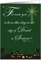 Christmas - City of David card
