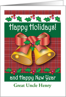 Customized Happy Holidays for any Relation card