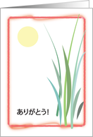 Thank you, to Japanese Teacher, Asian Theme card