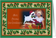 Great Granddaughter - Merry Christmas card