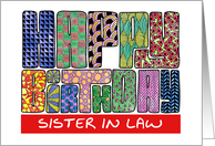 Zendoodle - Happy Birthday, Dearest Sister in Law card