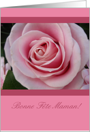 French mother's day greeting card pink rose card