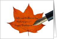 sister and brother in law orange maple leaf thanksgiving message card