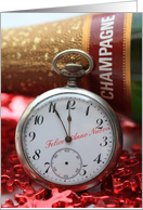 Italian happy new year vintage pocket watch and champagne bottle card