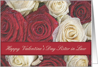 sister in law Happy Valentine's Day Red and White roses card