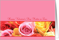 mother in law Happy Valentine's Day pink rose border card