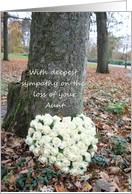 Aunt, sympathy - White heart rose bouquet near tree card
