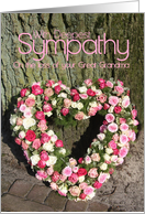 Loss of Great Grandma Sympathy card - Pink heart rose bouquet near tree card