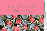 Sister in Law Happy Valentine's Day Eucalyptus/pink roses card