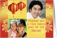 2014 Photo Chinese New Year - Year of the Horse Card on Red Design card