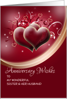 Anniversary wishes for Sister and Brother in Law on dark red hearts card