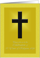 Invitation to 50th anniversary of religious life card