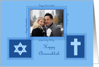 Chrismukkah custom photo card with star of David and Holy cross card