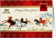 Happy New Year 2014. Chinese Year of the Horse card