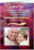L'Shanah Tovah from Our Home to Yours. Custom Photo card