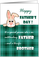 Happy Father´s Day for Brother. Funny Bunny card
