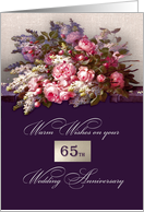 Happy 65th Wedding Anniversary. Romantic Roses card