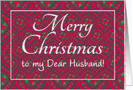 Christmas Card, for Husband, Festive Red, Green Baubles & Stars card